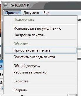 zreloy-konchayut-v-popu